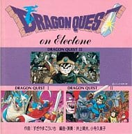 Dragon Quest (video game) · On Electone (From I.II.III)