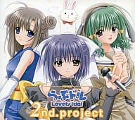 Drama CD Rabdor 2nd.project