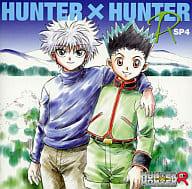 Radio CD Hunter x Hunter R SP4
