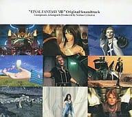 FINAL FANTASY VIII オリジナルサウンドトラック