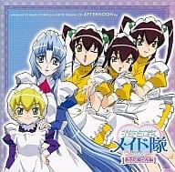 Hanaukyo Maid Team La Verite Drama CD Afutanu-hen