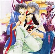 Affection Chain Binding Double Spiral 2 / Rieko Yoshihara Chara CD Collection