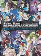 Saint Beast Radio CD Vol. 3