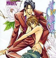 Drama CD Sweet melting point / Haruka Sakiya