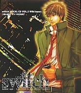 "switch ~ switch character song 3 ""Keiso Kiriyama"""