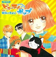 Drama CD beauty pop / irori Yoko