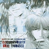 Drama CD Saiyuki Nothing to give Kamisama Hen Part 2