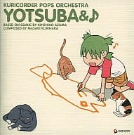 """""""Yotsuba!"""" Music CD """"Yotsuba ♪"""""""