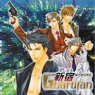 Drama CD Shinjuku Guardian