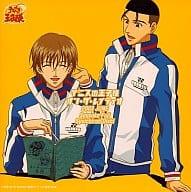 テニスの王子様 ON THE RADIO MONTHLY 2003 JUNE 甲斐田ゆき&近藤孝行(限定盤)
