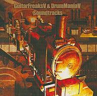 Guitar Freaks V & Drum Mania V Soundtracks