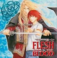 Drama CD FLESH & BLOOD 1