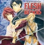 Drama CD FLESH & BLOOD 2