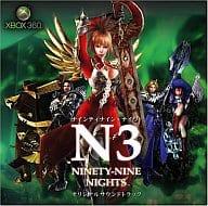 NINETY-NINE NIGHT (N3) Original Soundtrack