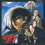OVA Black Jack 2 sheets set Soundtrack & Image Album