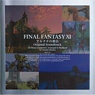 FINAL FANTASY XI God of the Altana Original Soundtrack