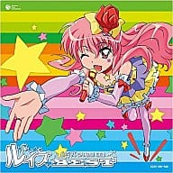 Rie Kugimiya (Louis) / Familiar with Zero Louise BEST [w / DVD, Limited Edition]