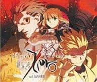 SOUND DRAMA Fate / Zero vol.2 - King's Madness -