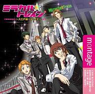 "Miracle Train (Roppongi · Shinjuku · Shiodome · Both countries) / montage Anime ""Miracle ☆ Train"" Opening Theme"