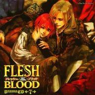 Drama CD FLESH & BLOOD 7 / Matsuoka Natsuki