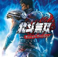 Hokuto Musou Original Soundtrack