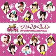 Guardians 4 / Shugo Chara! Song ♪ Best [DVD Limited Edition]
