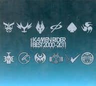 KAMEN RIDER BEST 2000-2011 SPECIAL EDITION[豪華初回仕様]
