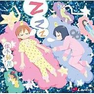 "Sasaki Sawa / Zzz TV Animation ""Everyday"" ED"