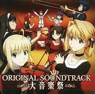 Carnival · Phantasm Original Soundtrack