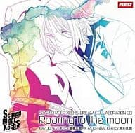 Scared Rider Xechs DREAM COLLABORATION Vol.1 Roaring to the moon