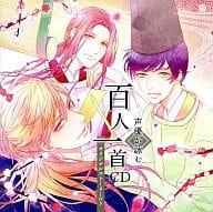 With Hyakunin Ishiba CD original story written by voice actor