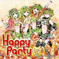 Happy Party ☆ 彡 - VOCALOID (tm) 3 Megpoid (GUMI) -