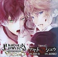 Ayato vs Shu (CV: Mitsukoshi Midorikawa / Koosuke Toriumi) / DIABOLIK LOVERS DEEP SUCKING CD VERSUS 1