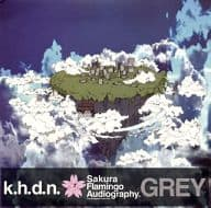 Sakura Flamingo Audiography -GREY-