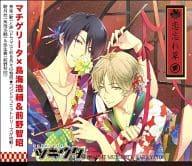 """Mutsuki started (CV: Kosuke Toriumi), Yayoi Spring (CV: Tomoaki Maeno) / Tsutsukita. Series duet CD (older song 1) """"Love forgetfulness"""""""