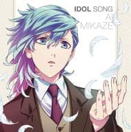 Uta no ☆ FLORENCE B. PRINCE ♪ ♪ Maji Love Revolutions Idol Song Misaki Ai (CV: Aoto Shota)