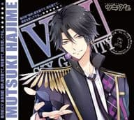 "Tsukiuta。系列开始Mutsuki(CV:Kosuke Toriumi)""呜叫,我抚摸我的头发,蹲下我的脸颊,我会爱你""[普通版]"