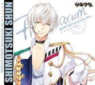 "Tsukita. Series Frost Moon (CV: KIMURA RYOHEI) ""Monochrome sky"" [Regular Edition]"