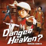 Kamiya Hiroshi / Danger Heaven? [Regular Edition]