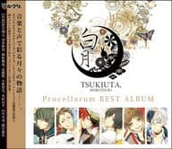 "Tsukita. Series Procellarum Best Album ""White Moon"" [Regular Edition]"