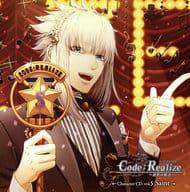 Code: Realize ~ Princess of Genesis Character CD vol.5 Saint-Germain (CV: HIRAKAWA DAISUKE) [First Press Limited Edition]