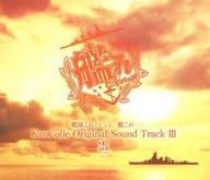 艦隊これくしょん -艦これ- KanColle Original Sound Track vol.III 雲[初回限定盤]