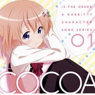 Is the Order a Rabbit ?? Character Song Series 01 Cocoa