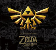 "30th anniversary celebration ""The Legend of Zelda (video game)"" game music collection"