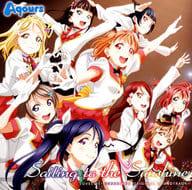 """TV anime """"Love Live! Sunshine !!"""" Original Soundtrack"""