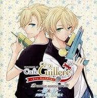 Cafe Cuillere ~ Cafe Queer - Drama CD series Premier souvenirs II ~ Yang & Minato ~ (CV: Morimoto Saito · Shota Aoi)