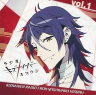 "Radio CD ""Radio Kizaiever Scratchy"" vol.1"