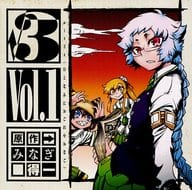 √ 3 = (Had and dirty) vol. 1