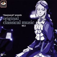 """""""ClassicaLoid"""" presents ORIGINAL CLASSICAL MUSIC No.2 - Listen to """"classical music"""" that became """"Musique"""" at anime """"Classica Lloyd"""" in original songs 2nd collection -"""