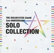 THE IDOLM@STER SideM 2nd ANNIVERSARY SOLO COLLECTION [アイドルマスター SideM]
